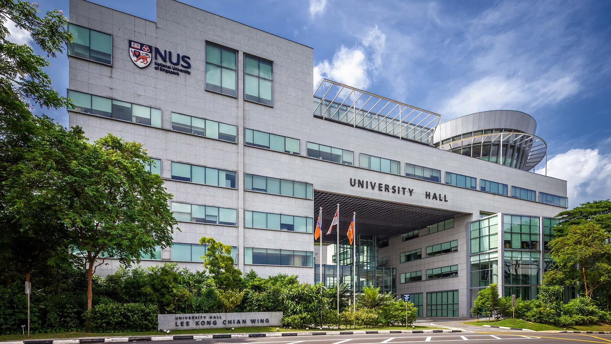 National University of Singapore Launches Academic Blockchain Research Center