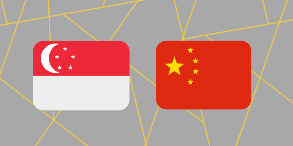 New Fund to Aid Partnership between Singaporean and Chinese firms in Blockchain and Media Technology