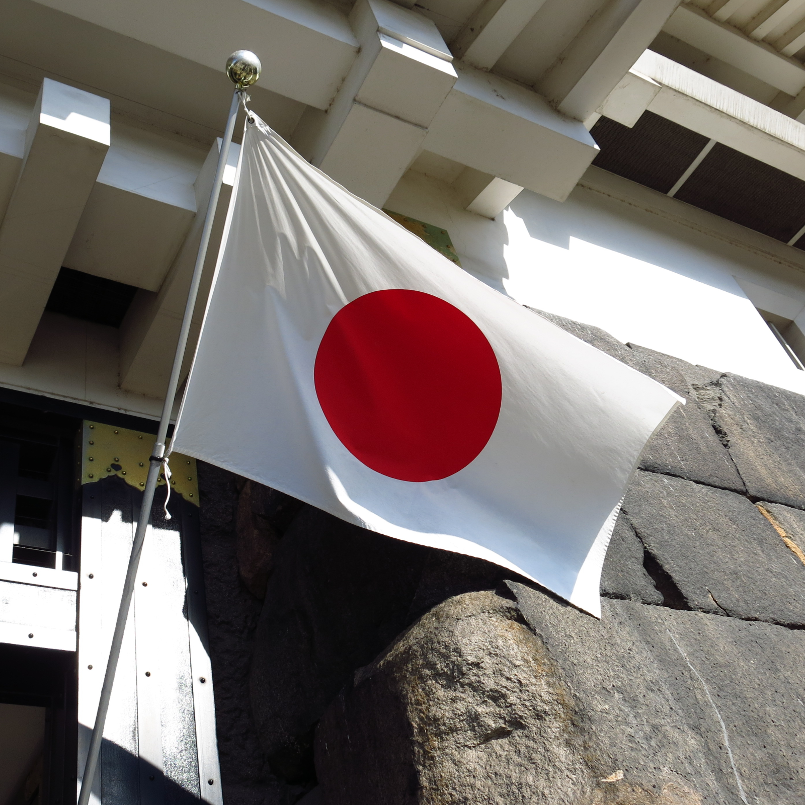 Japanese Regulators Urgently Respond to Zaif's Hack