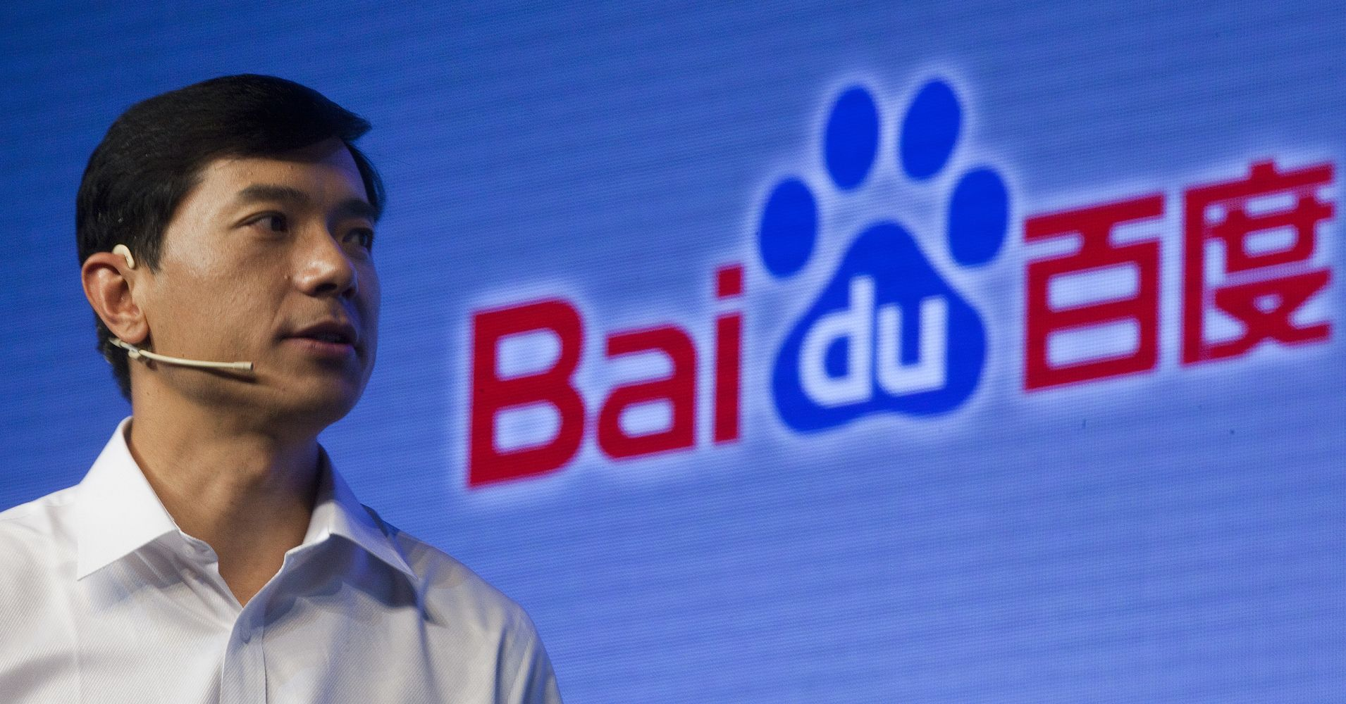 Ford and Baidu team up to test self-driving vehicles in China