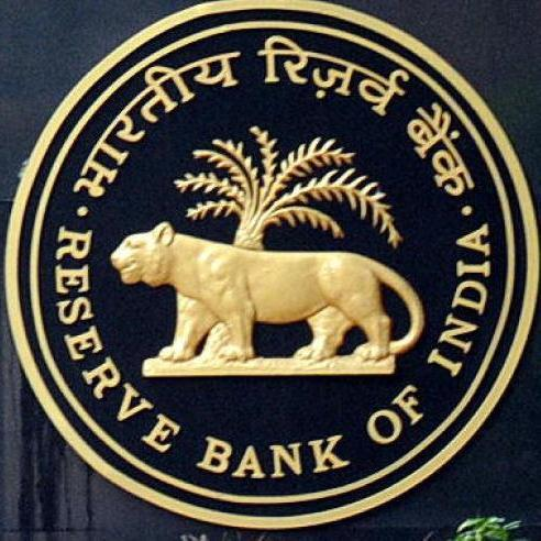Reserve Bank of India Denies Creation Of Blockchain Unit