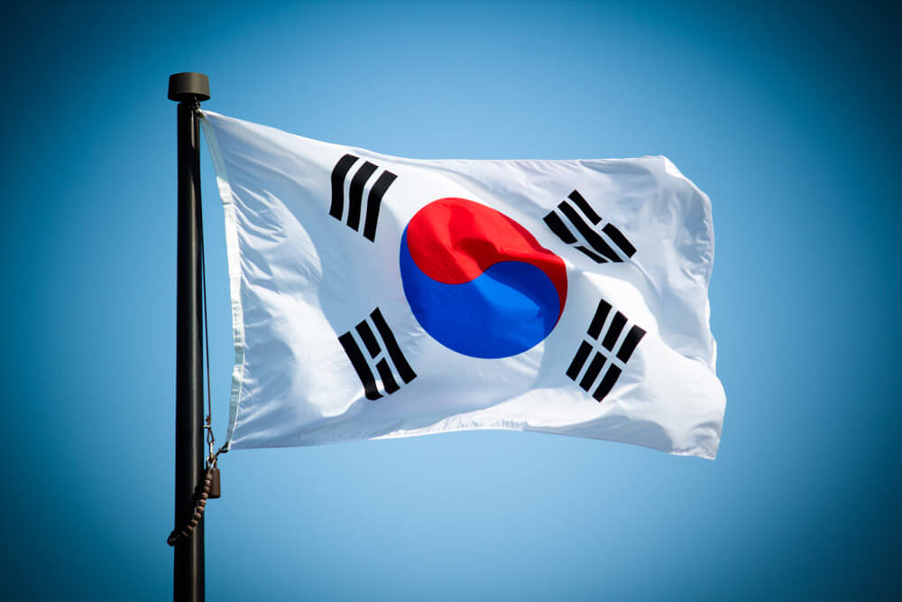 South Korea's FSC Rejects Allowing ICOs, Claims There Are 'Uncertainities' to Them