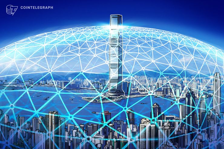 Hong Kong Issues New Rules to Regulate Cryptocurrency Funds and Exchanges