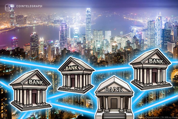 HSBC, BNP Paribas, StanChart, Others Launch Hong Kong Blockchain Trade Finance Platform