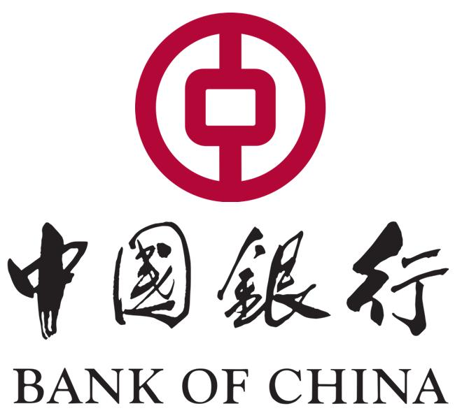 Bank of China Opens Blockchain Lab In Singapore