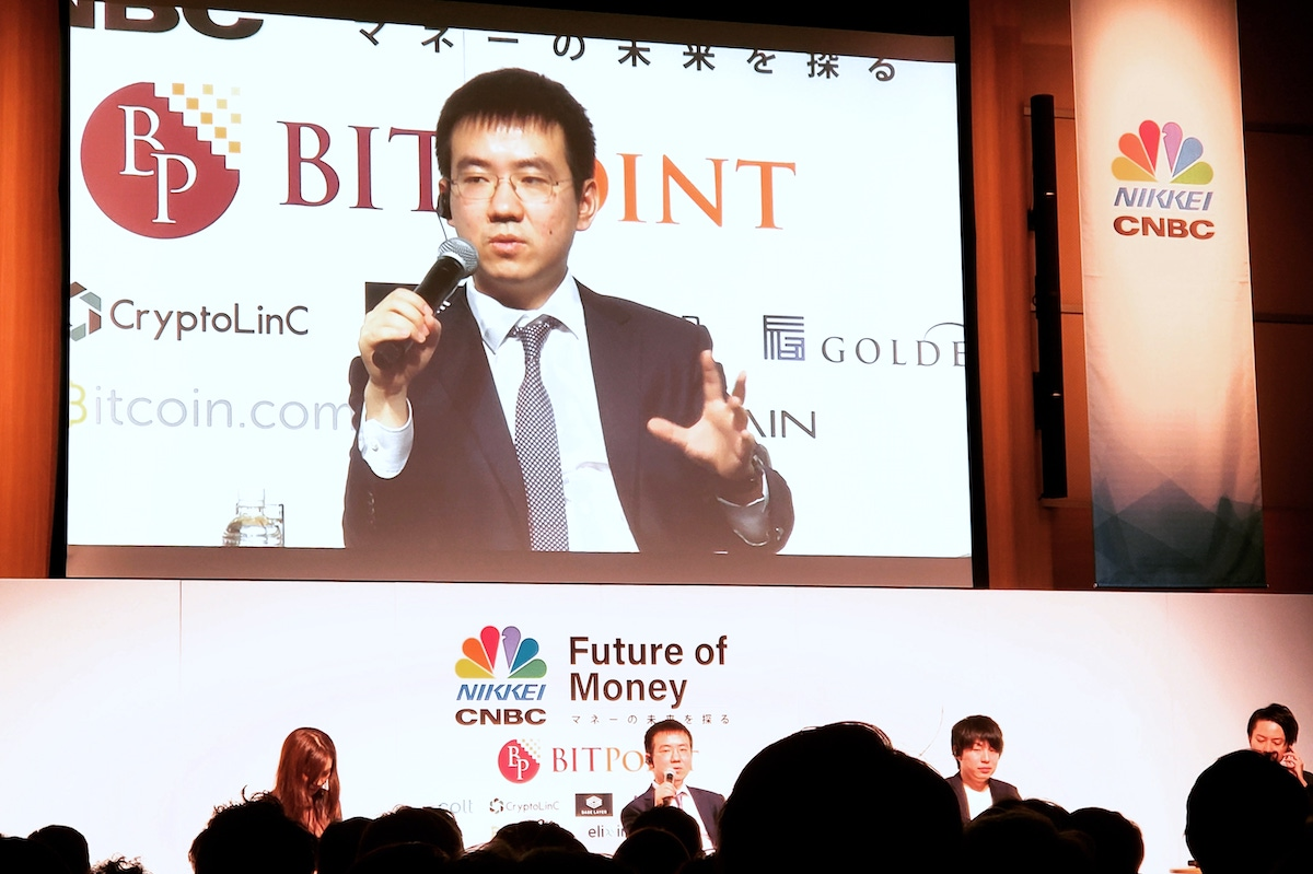 Jihan Wu: 'I Have Huge Confidence in the Future of Bitcoin Cash'