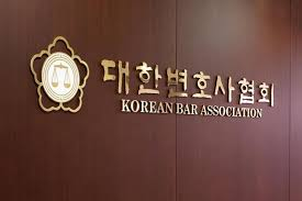 Korean Bar Association Pressures South Korean Govt For Crypto Framework
