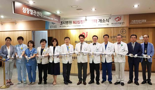 South Korean Myongji Hospital Uses Blockchain for Medical Information Services