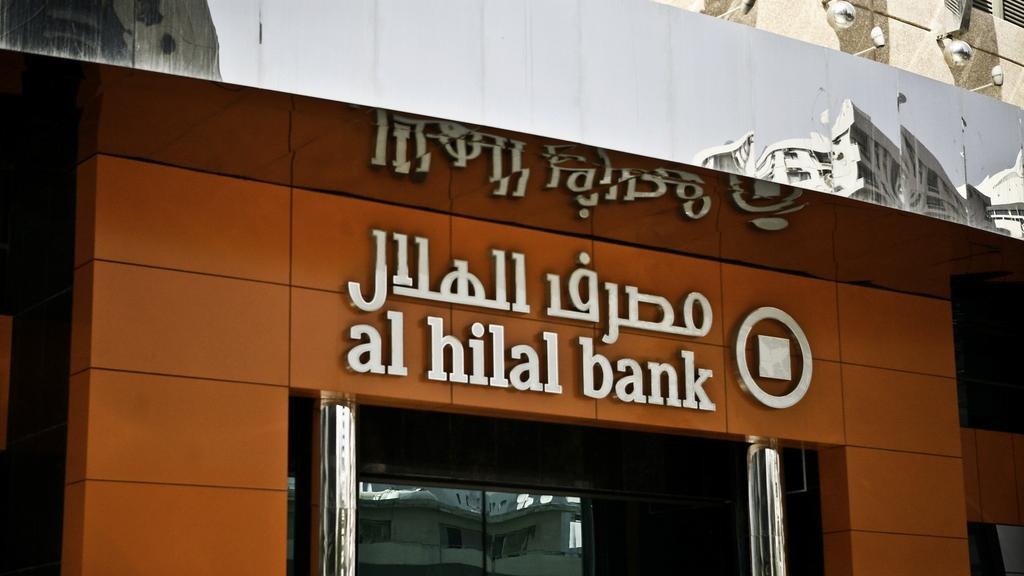 Abu Dhabi's Al Hilal Bank Executes First Blockchain-based Islamic Bond Transaction
