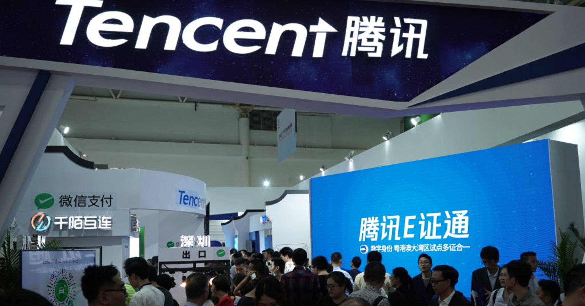 Tencent says it will not scale back on investments this year