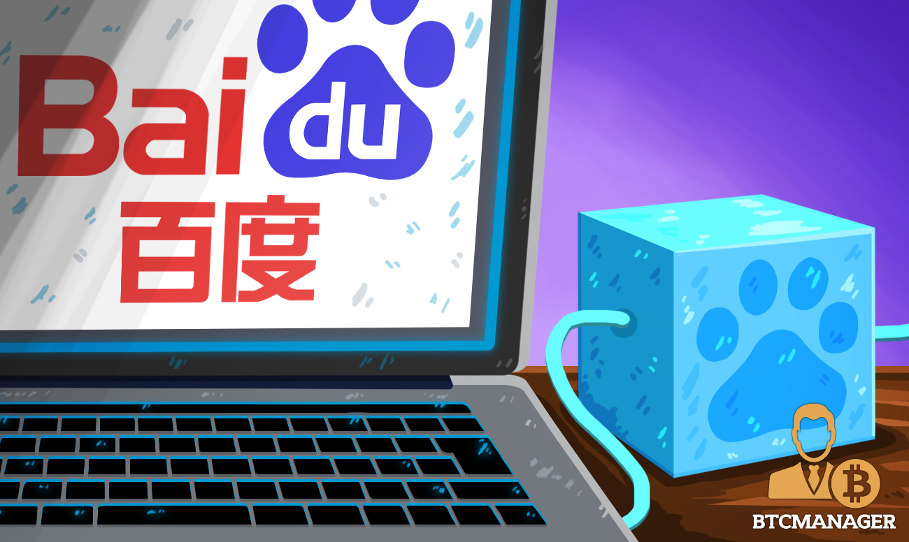 Baidu Launches Blockchain Engine for dApp Developers – BTCMANAGER