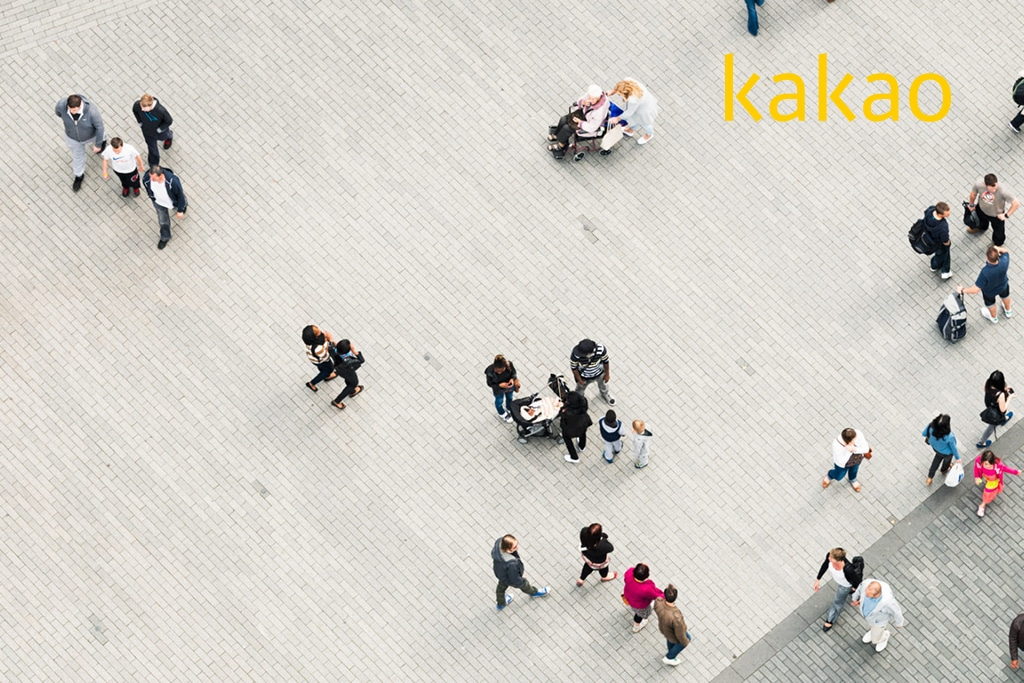 Kakao's Ground X Raised $90M in Private ICO, Set to Get Another $90M Starting Today